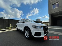 Audi 2015年 Q3 14T 自动