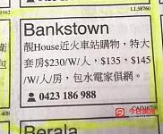 Bankstown bankstown