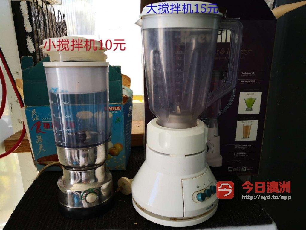 风扇吸尘机冷气机自行车搅拌机豆浆机风筒