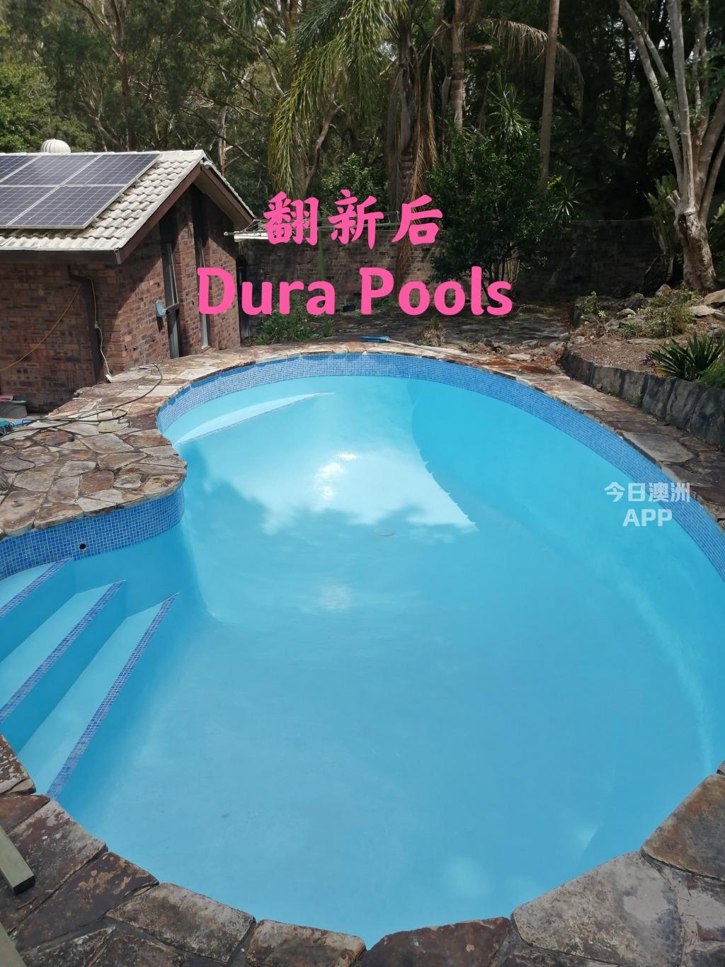 悉尼唯一华人持证泳池新建翻新Dura Pools Construction