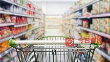 华人旺区旺铺超市转让