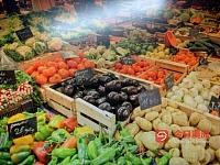 专营水果蔬菜超市出售