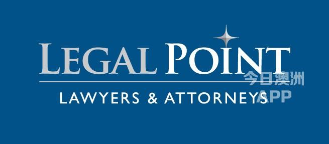 国际公证 房产买卖 专业诉讼律师