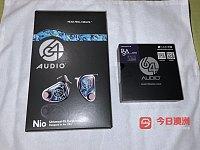64 Audio Nio耳塞 9单元圈铁混合HIFI入耳式耳机