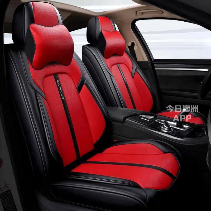 到多种汽车坐垫上乘质感做工正副驾驶座全包方向盘套后面三座全包