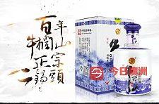 北京顺鑫牛栏山二锅头酒诚征澳洲区域代理分销商