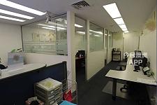 Campsie  办公室内含多间出租500每周