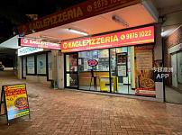 披萨餐馆出让