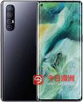OPPO 5G手机 超级划算 勁减100刀
