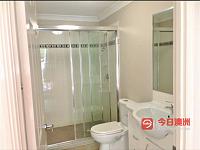 Sunnybank 公寓出租