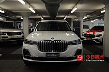 BMW 2019年 X7 xDrive30D