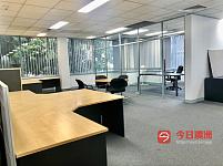 Rhodes 核心位置Office办公室招租