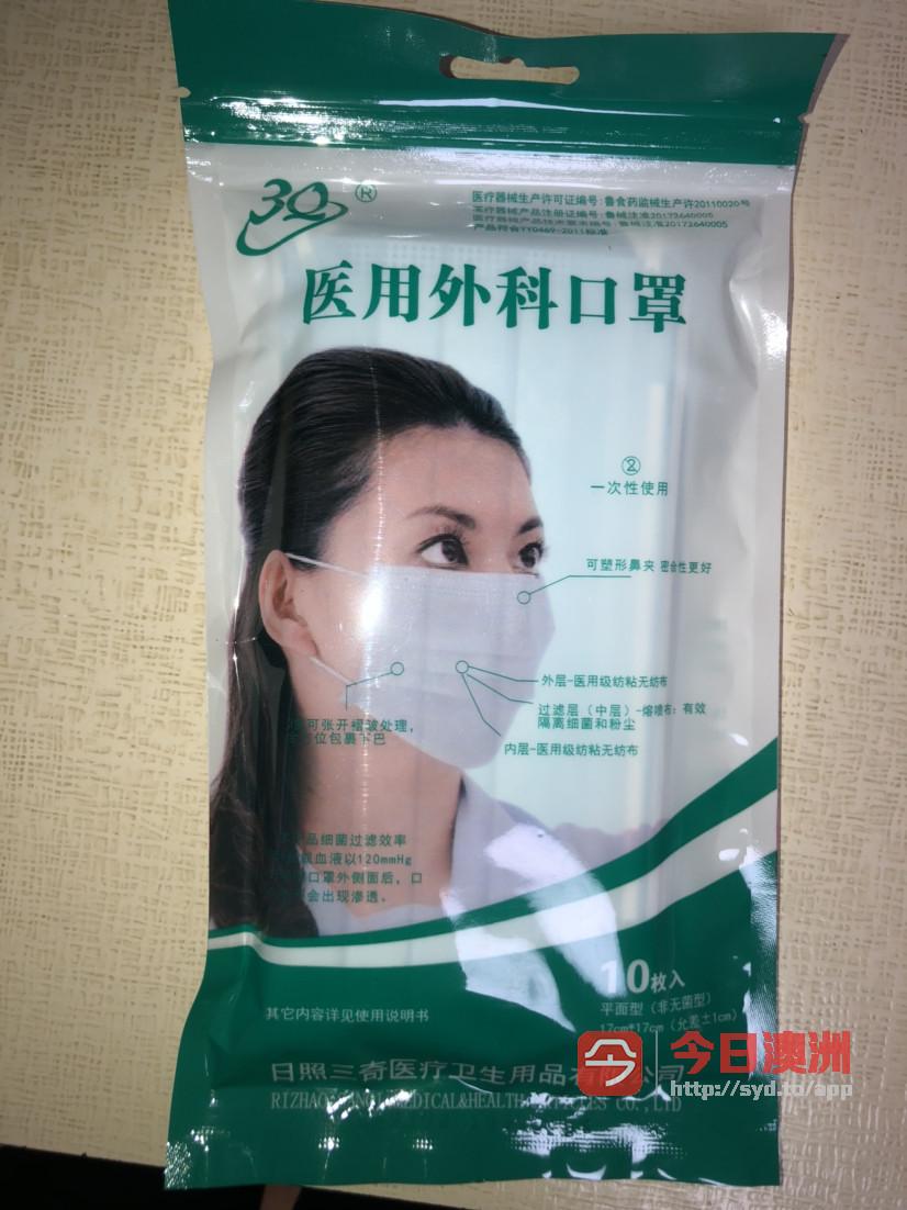 口罩 半卖半送 正规大厂医用外科口罩 小包装10个只需5刀