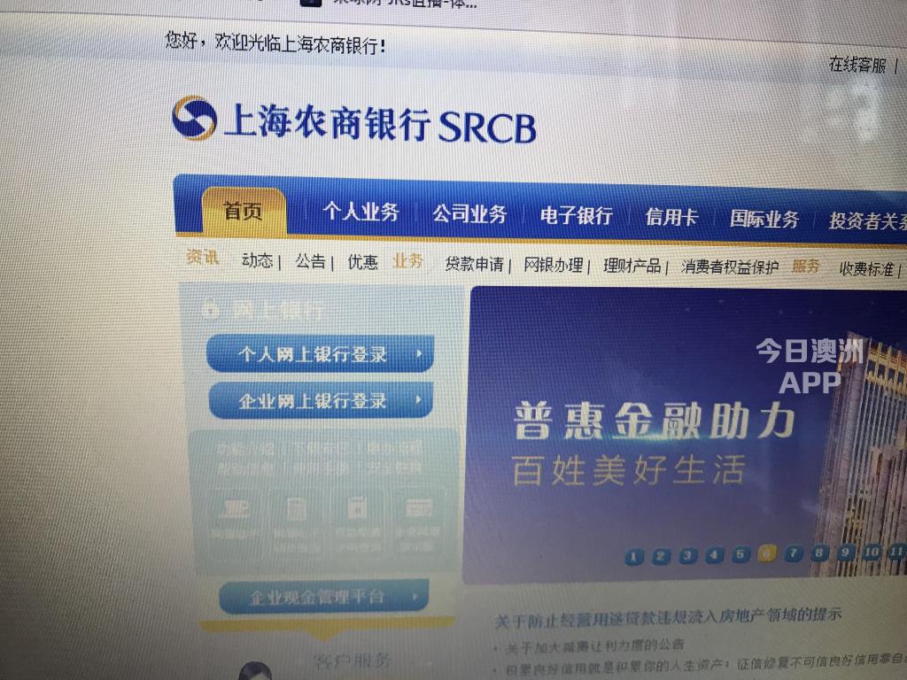 点击农商银行企业网上银行登陆显示无法打开网页