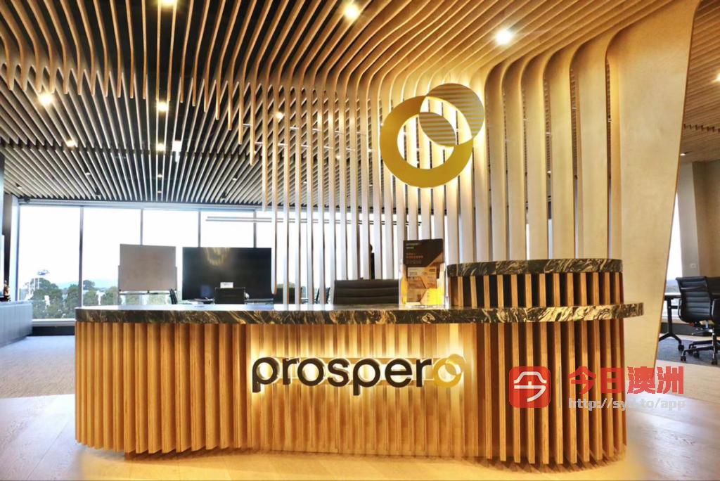 Prospero Markets浦华金融实习计划 分析师助理