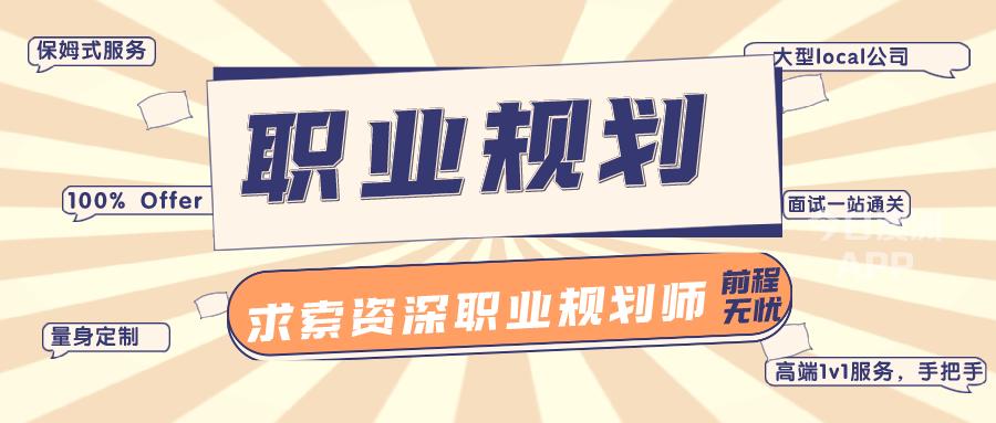 金融会计生福利 local上市公司offer承诺