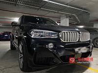 BMW MY16 X5 50i 44T 自动