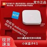小米盒子越狱版一机多用支持appletv免费看港澳台国际台
