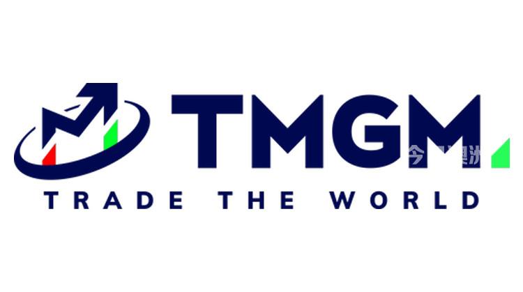 TMGM交易商好不好