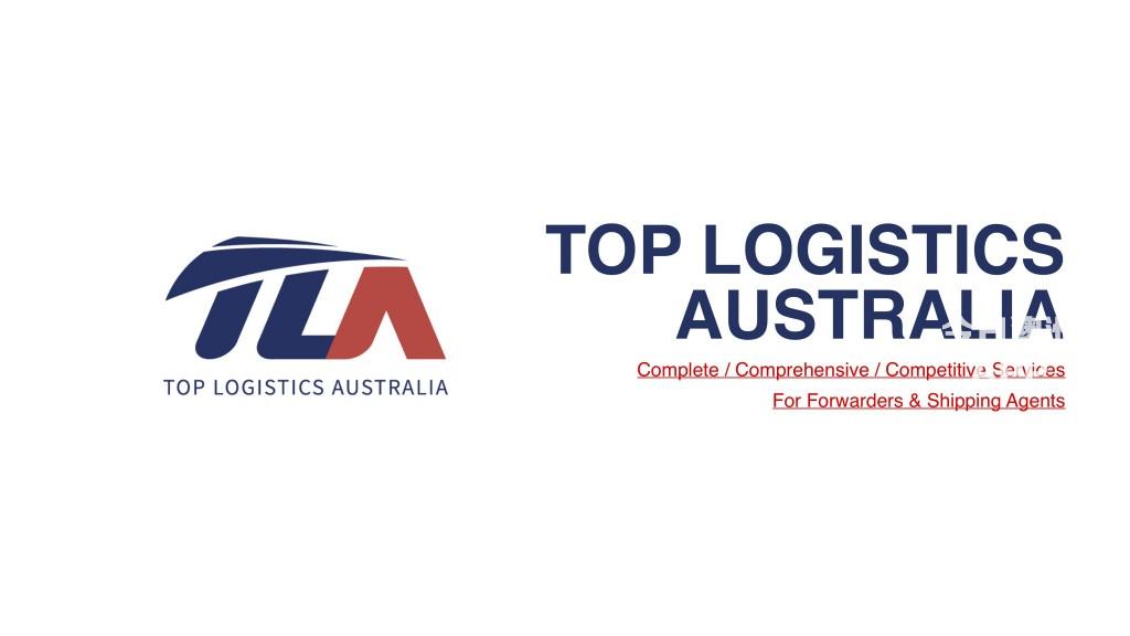 中澳物流公司的最佳选择  TLA
