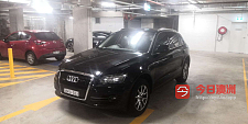 Audi 2009 Q5 30L 自动