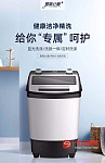 全新自动化小洗衣机 洗袜子洗内裤方便卫生可送货 同样适用于宝宝