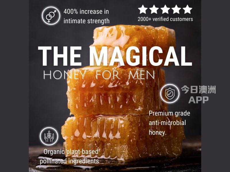 皇家蜂蜜  壮阳蜂蜜  增加性趣