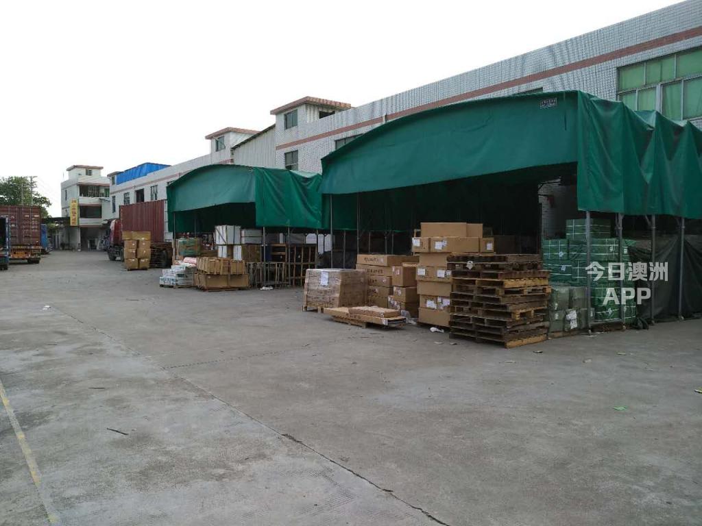 中国到澳洲小包服务送货上门最低16RMBKG