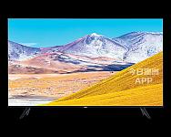 转95新sony 45寸  4K UHD Smart TV高清电视