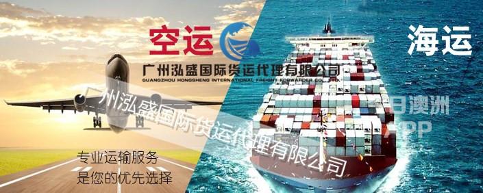 各类产品货物海运布里斯班的简单流程