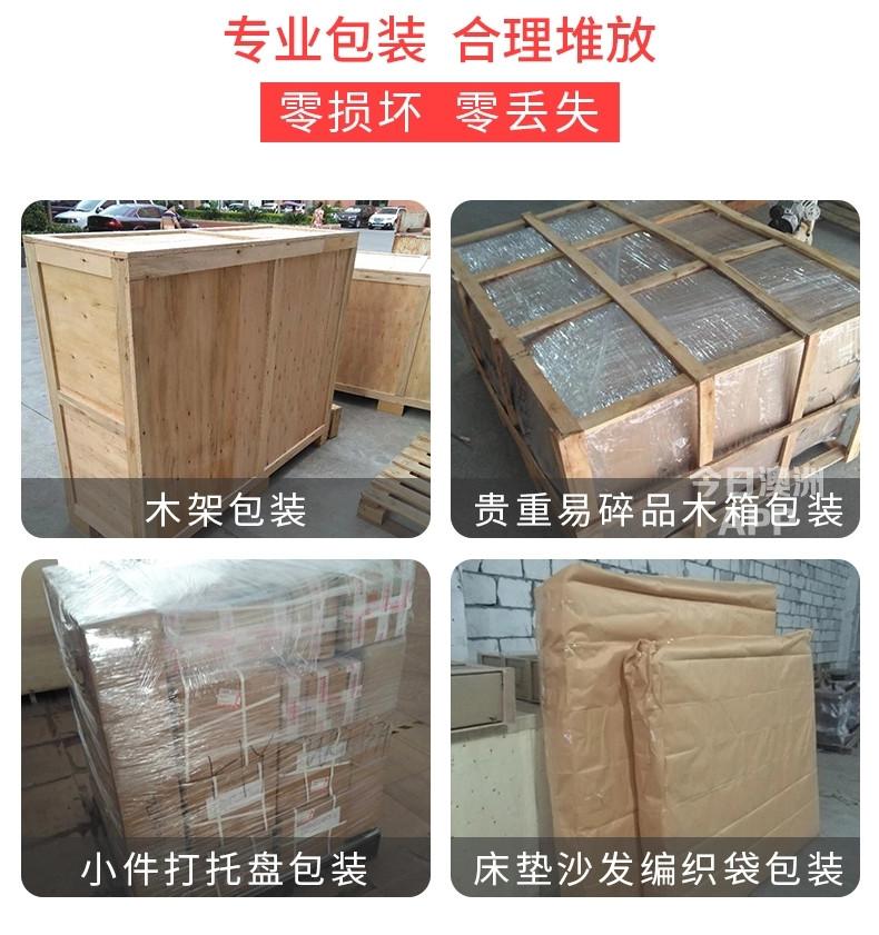 中国定制家具海运到澳洲会更划算