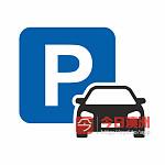 Haymarket 82 Hay street parking 车位出租