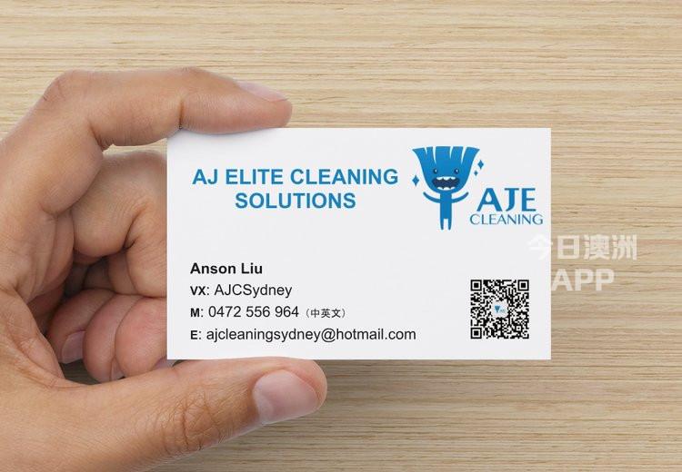 AJE Cleaning solutions中介合作专业退房清洁洗地毯