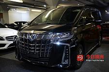 Toyota 2021年 全新Alphard 尊贵版 Hybrid