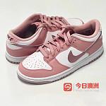 Nike Dunk Low Pink Velvet GS 5Y 小情人节