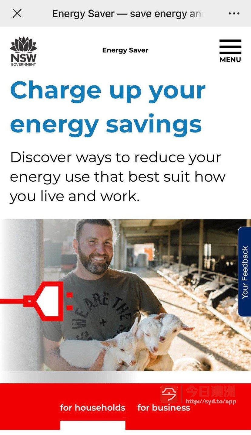 NSW 政府大型LED补贴计划 33 刀包括电工费换LED灯