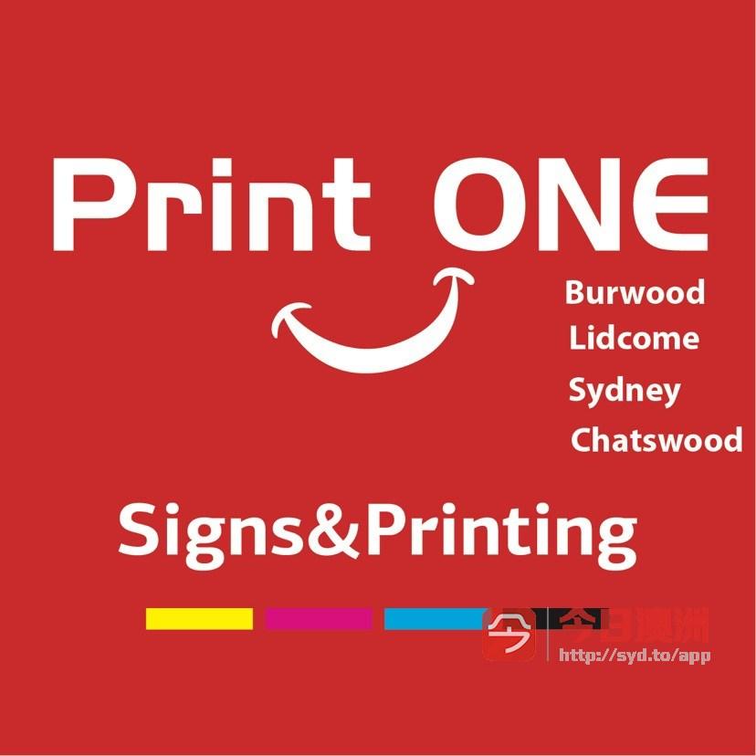 店 Chatswood 店 Print ONE  悉尼华人印刷 宣传单  菜单 易拉宝 海报  悉尼招牌灯箱 发光字 活动背景板