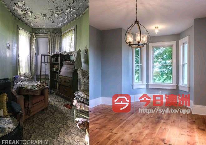 室内外装修维修买房维修卖房翻新房屋改造