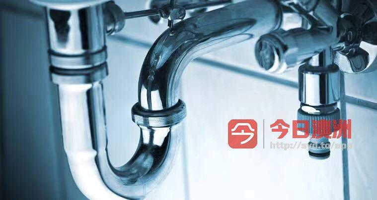 悉尼专业水管工