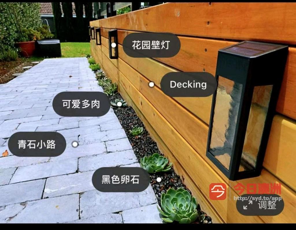 花园改造铺草坪铺石up子 修剪树墙 铁木围栏修理安装
