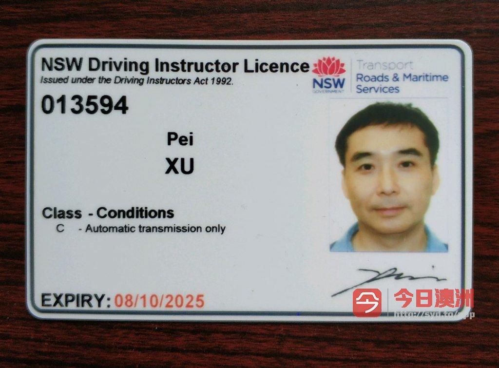 悉尼都市驾校华人正规驾校资深教练无忧服务