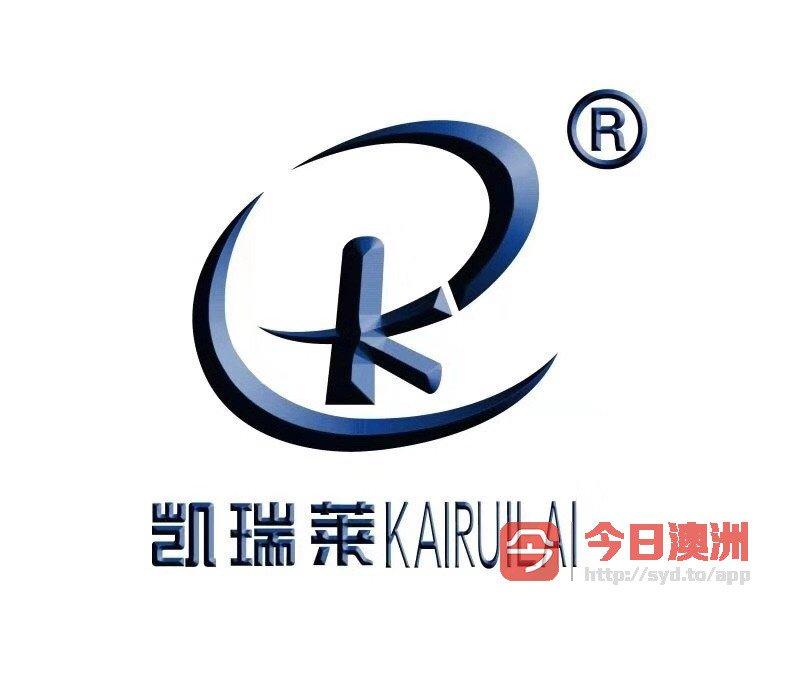 KRL 高效靠谱行李邮寄 8刀每公斤起