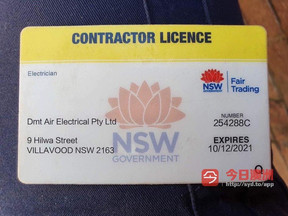 悉尼华人电工24小时全能应急服务