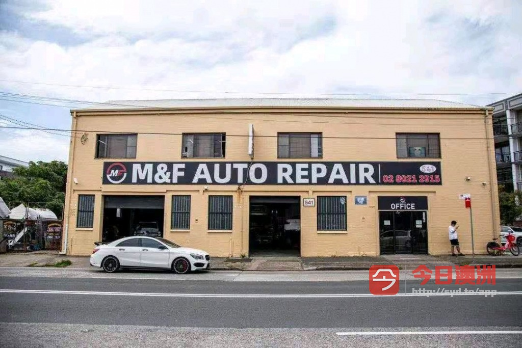 MF  Auto 机械车身修理中心