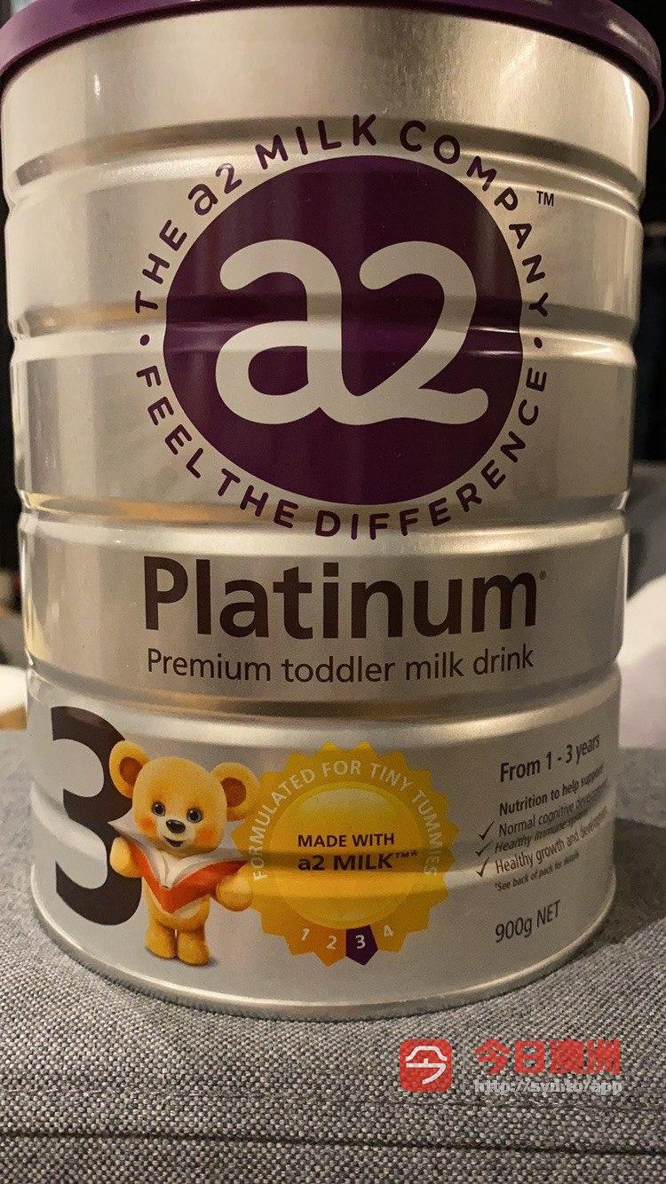全新A2 奶粉低价转让