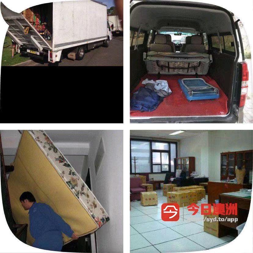 家具处理搬家服务垃圾处理h