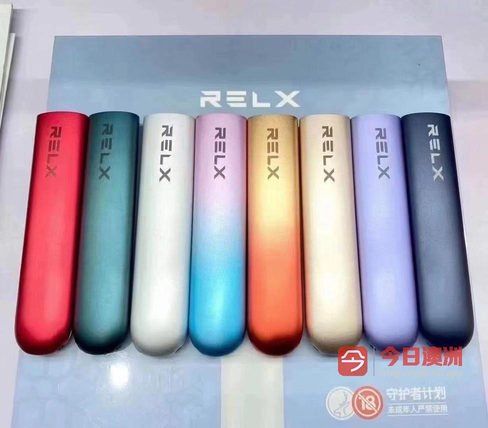 Relx悦刻电子烟直营 悉尼可送全澳express邮寄