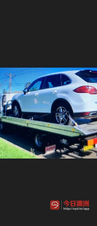 各區快速充電補胎電瓶轮胎拖車啟動故障維修保養