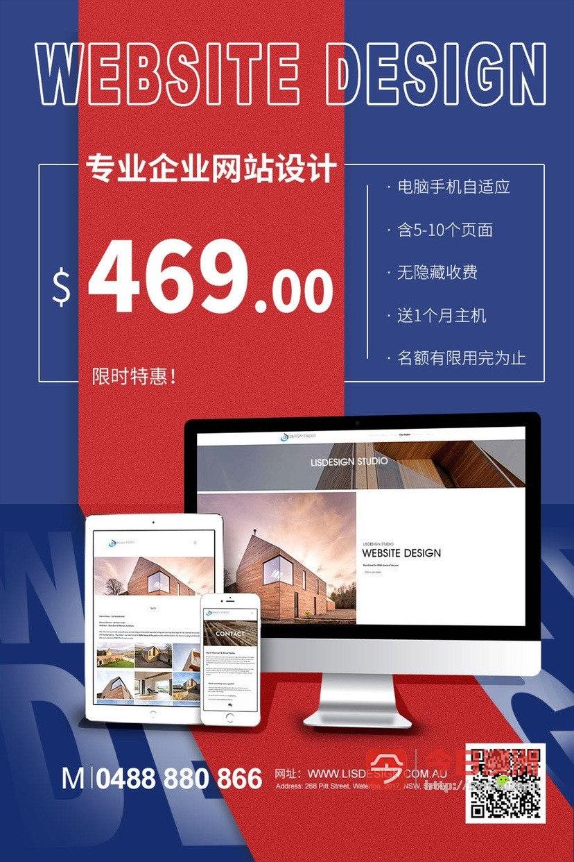 网站设计广告平面文案编辑