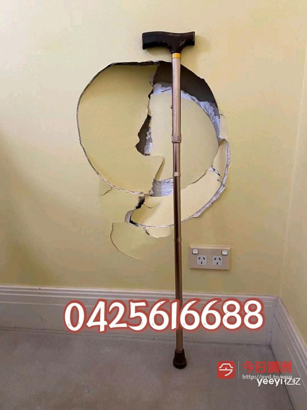 专业补墙补洞技术一流价格实惠包退房成功